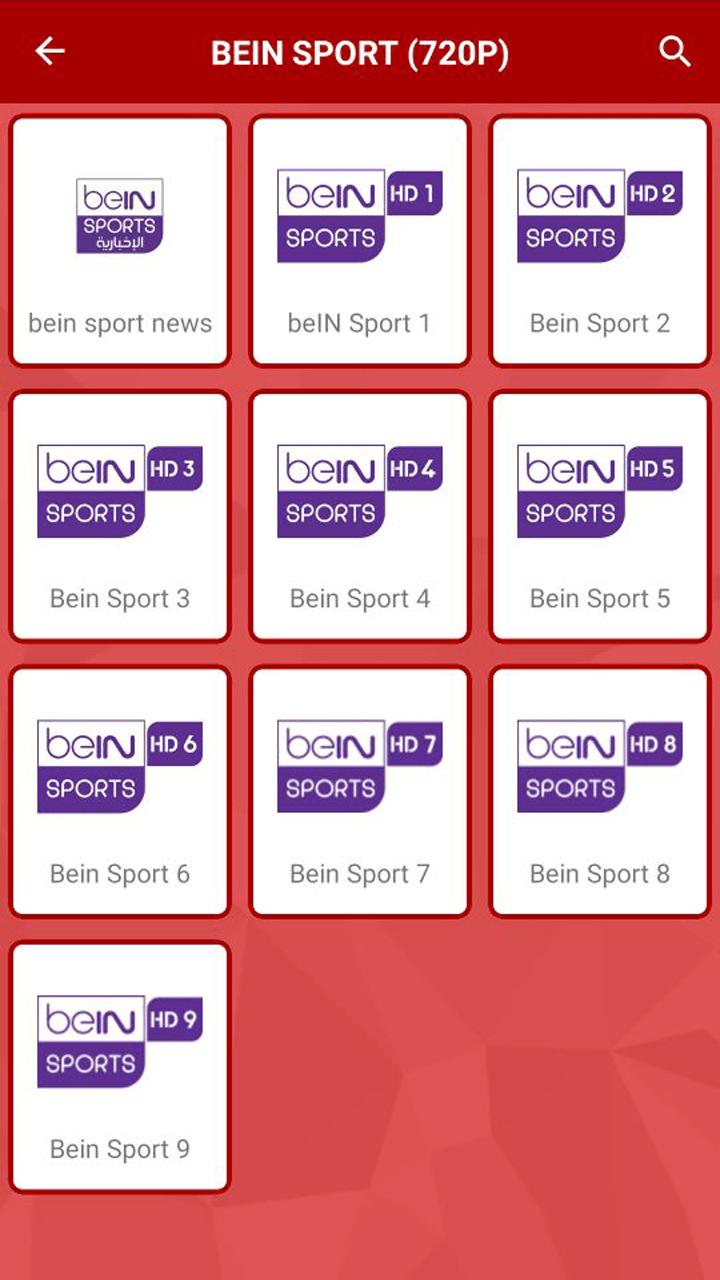 beIN SPORTS Channels